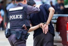 DOJ Announces Drastic Rule Changes for Law Enforcement